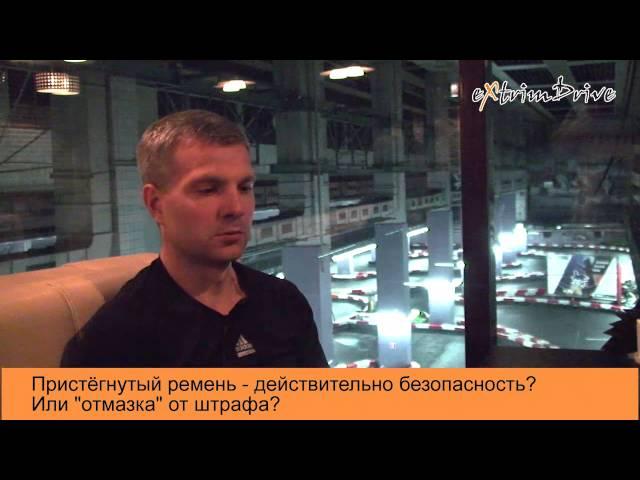 Как подтянуть или ослабить ремень генератора ваз 2110